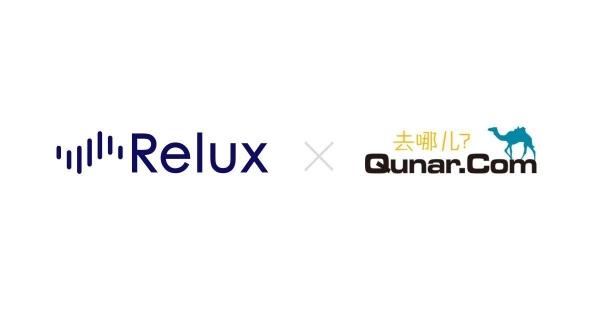 去哪兒網:與日本高端住宿訂房網站Relux合作
