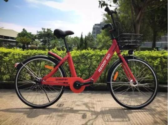 澳洲Reddy Go:退出共享单车市场 赠会员单车