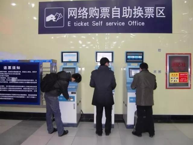 """高铁车票""""无纸化"""":电子客票业务将开展试点运营"""