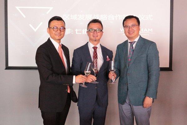 温德姆:将与七维文旅在华开展项目合作开发