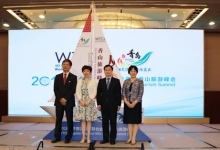 WTCF:2018青岛香山旅游峰会将于9月7日开幕