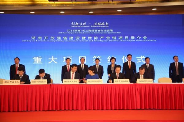 """张家界:签约182亿招商项目 将建""""天空之眼"""""""
