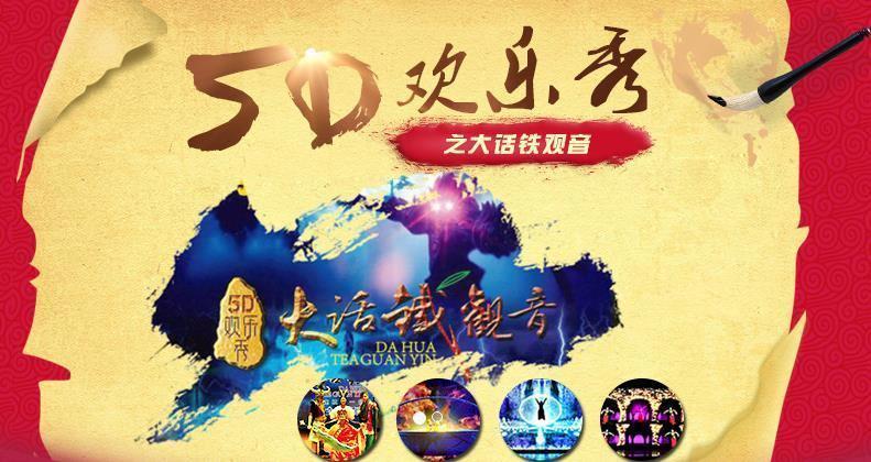 芝麻游:旅游B2B运营服务平台获新一轮融资