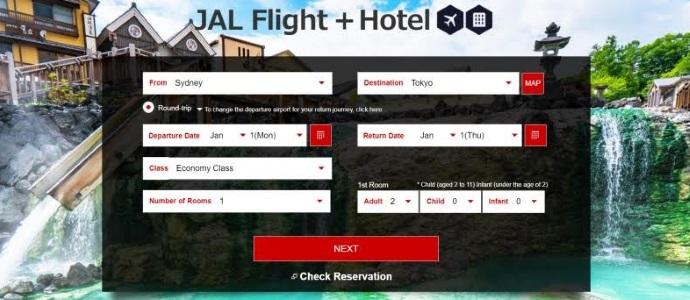 JAL:将出售带有日本国内铁路选项的机+酒服务