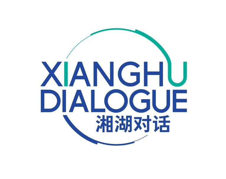 WTA:首届世界旅游联盟·湘湖对话9月亮相杭州