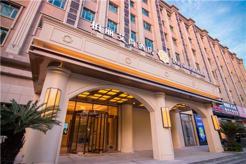 首旅如家:推中高端酒店新品牌