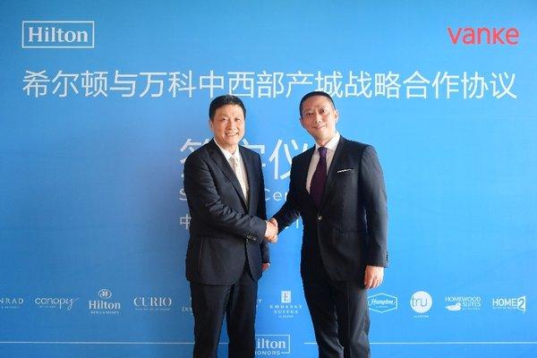 希尔顿:与万科中西部产城成为战略合作伙伴