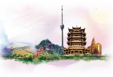 湖北:全省A级旅游景区向全国游客免门票开放