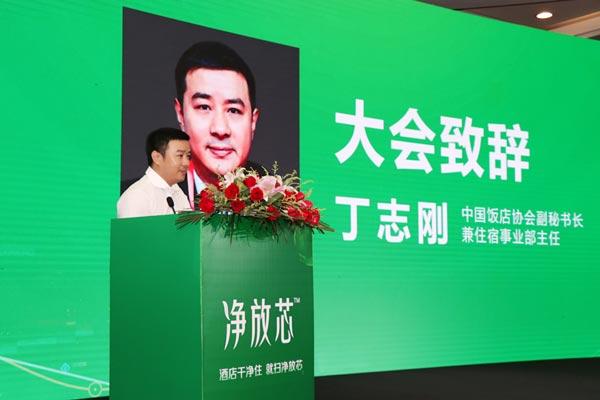 """美团酒店:中国绿色饭店""""净放芯""""项目落地西安"""