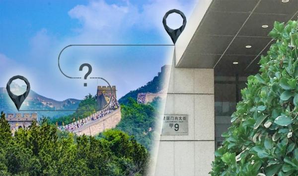 """从各省文旅部""""三定""""方案说说旅游营销推广(上)"""