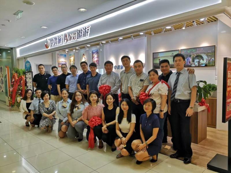 zhongqinglb180821a