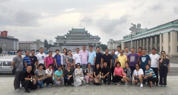 中青旅联盟:组织成员企业应邀赴朝鲜考察