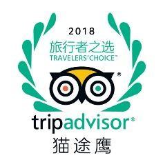 """猫途鹰:2018""""旅行者之选""""全球最佳博物馆榜单"""