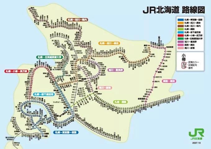 日本:地震之后 北海道要推出旅游优惠政策