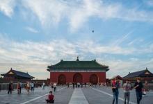 北京:将适时开放境内团队游 中高风险地区除外