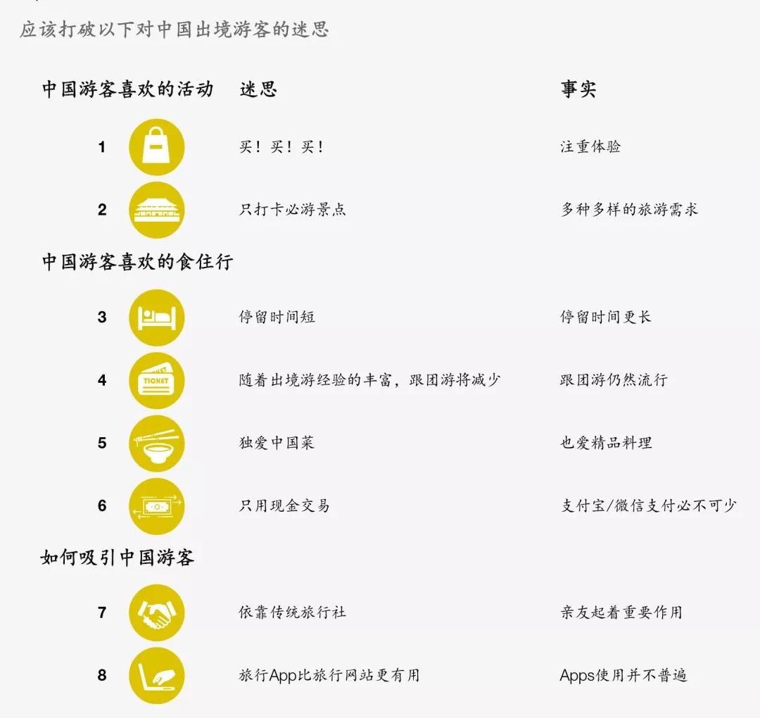 chujing180927a