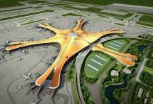 大兴机场迎厦门航空、重庆航空和东海航空入驻