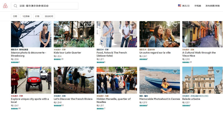 时尚主题旅游:法国吸引海外游客的新热点
