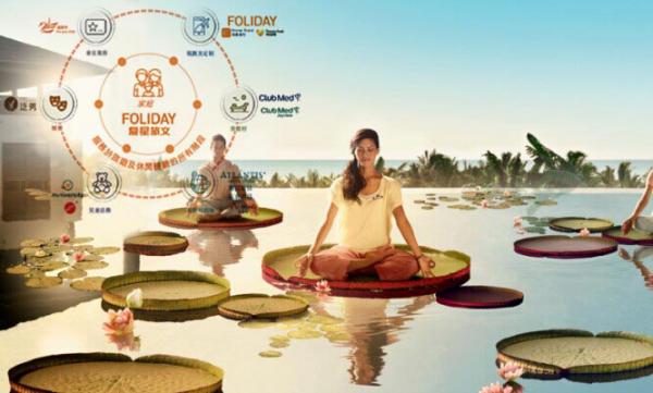 复星旅文:半年营收66.67亿Club Med成核心
