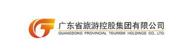 广东旅控标准:定义当下高端旅行新概念
