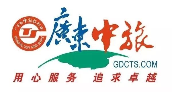 guangdonglvkong180912c