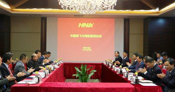 海航集团:与中国商飞公司签署谅解备忘录