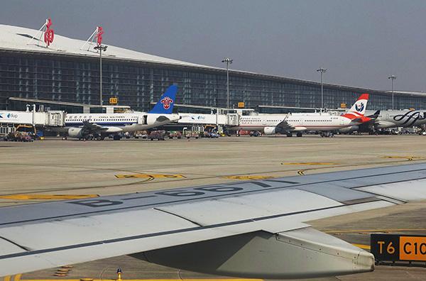 南京禄口机场公司:更名为东部机场集团