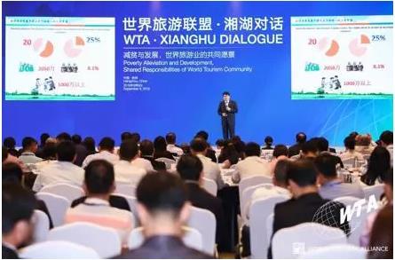 WTA:世界旅游联盟发布全球旅游减贫报告