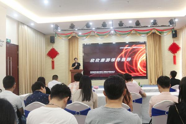 xinxin180911b