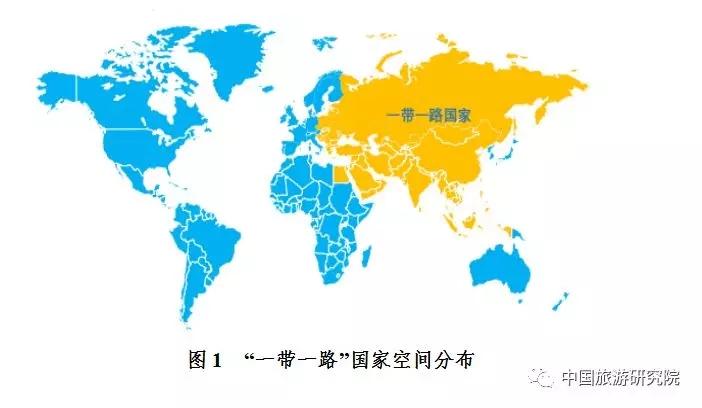 """中国旅游研究院:""""一带一路""""旅游大数据报告"""