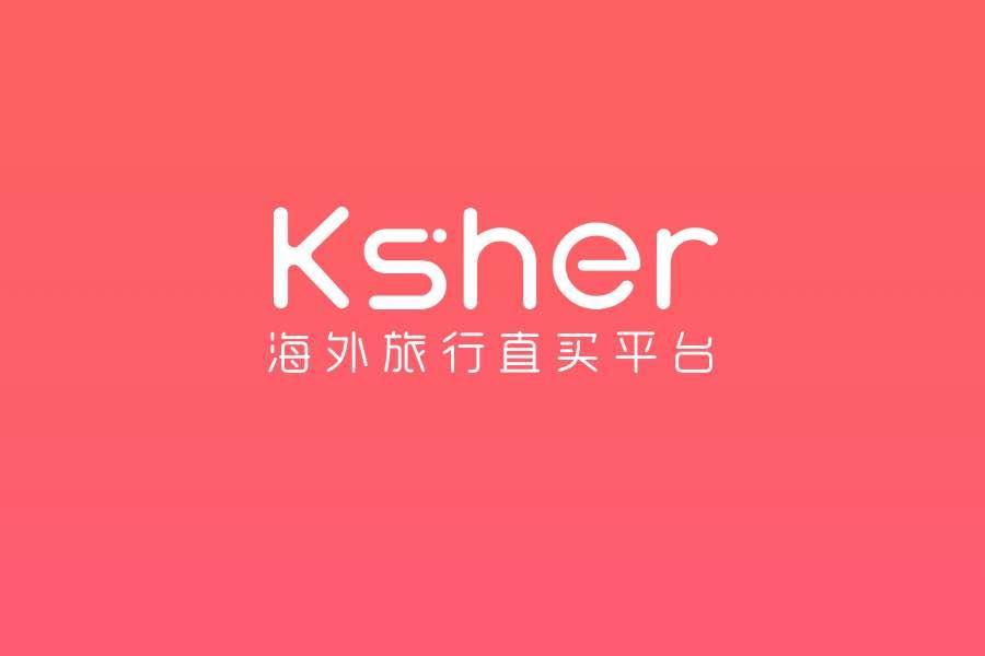 Ksher:海外旅行直买平台获千万美金A轮融资