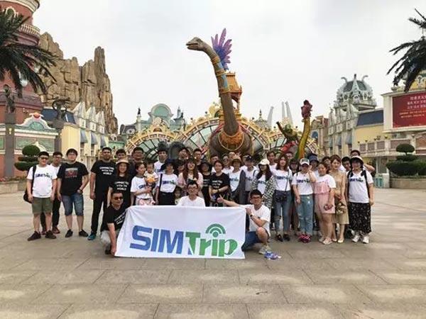 SIMTrip:同程众创孵化项目获数千万元融资