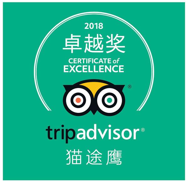 """猫途鹰:2018年全球""""最佳卓越""""酒店集团排名"""
