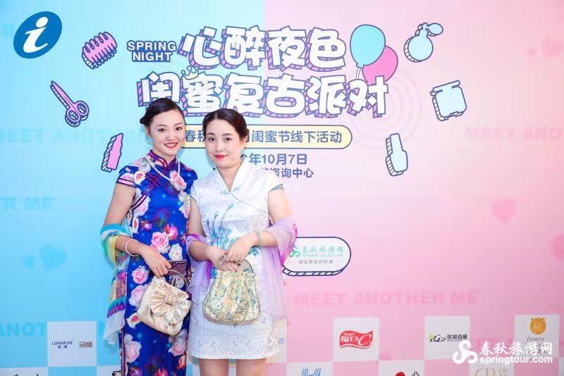 春秋旅游网:整合营销焕新品牌 直击精准人群