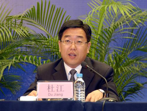 杜江:任职香港中旅(集团)有限公司总经理