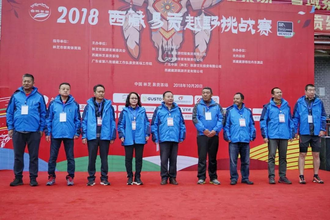 广东旅控:2018西藏易贡越野挑战赛圆满收官