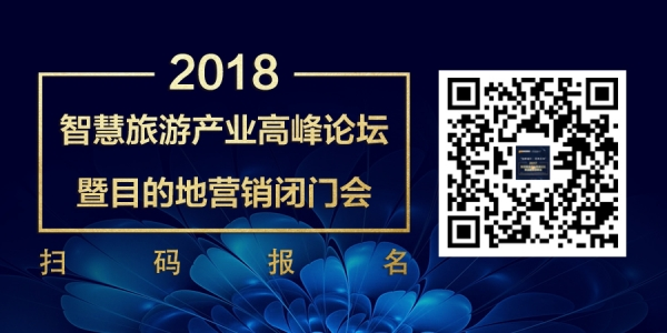 ITIS2018:11月15-16日@上海,火热参与中