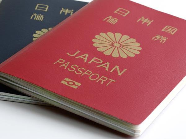 Henley护照指数:日本登世界护照含金量榜首