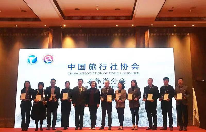 中国旅行社协会:正式成立入境旅游分会