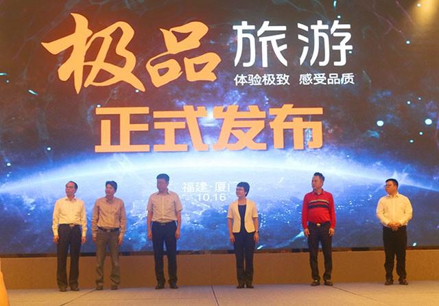 xinxin181017c