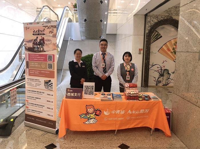 中青旅遨游网:重阳节活动服务老年康养旅行