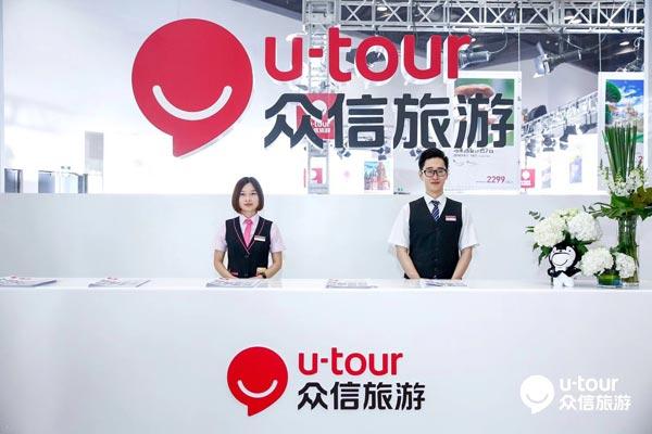 众信旅游:上榜2018中国服务业企业500强