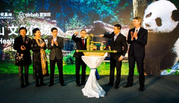 成都大熊猫繁育研究基地与爱彼迎达成战略合作