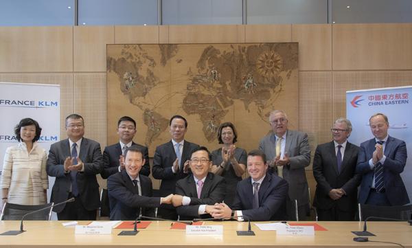法航荷航集团:与东航签署协议拓展联营合作