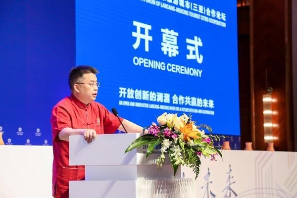 三亚:2018澜湄国家旅游城市合作论坛开幕