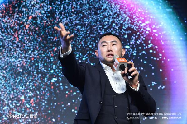 liaoyanghua181115a
