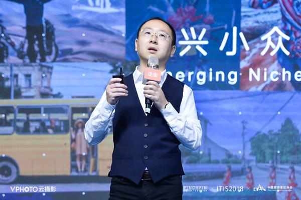 马蜂窝陈罡:未来旅游的四个预言