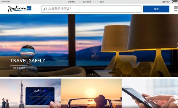 丽笙集团:顾客数据惨遭泄露,旗下酒店全灭