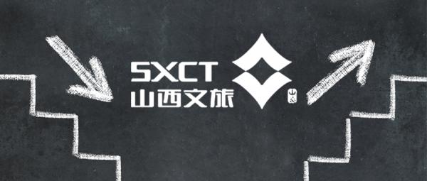 shanxiwenlv181203