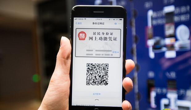 """广东:11月5日起入住三星以上酒店可""""刷脸""""登记"""